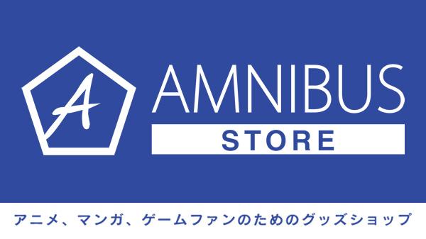 AMNIBUS STORE|アムニバス ストア