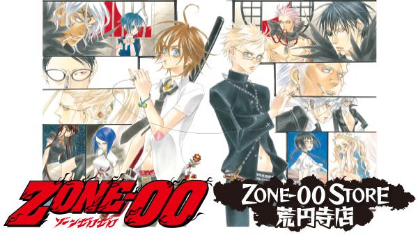 ZONE-00 STORE 荒円寺店