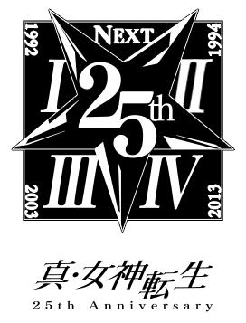 真・女神転生25th