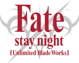 Fate/stay night[Unlimited Blade Works]