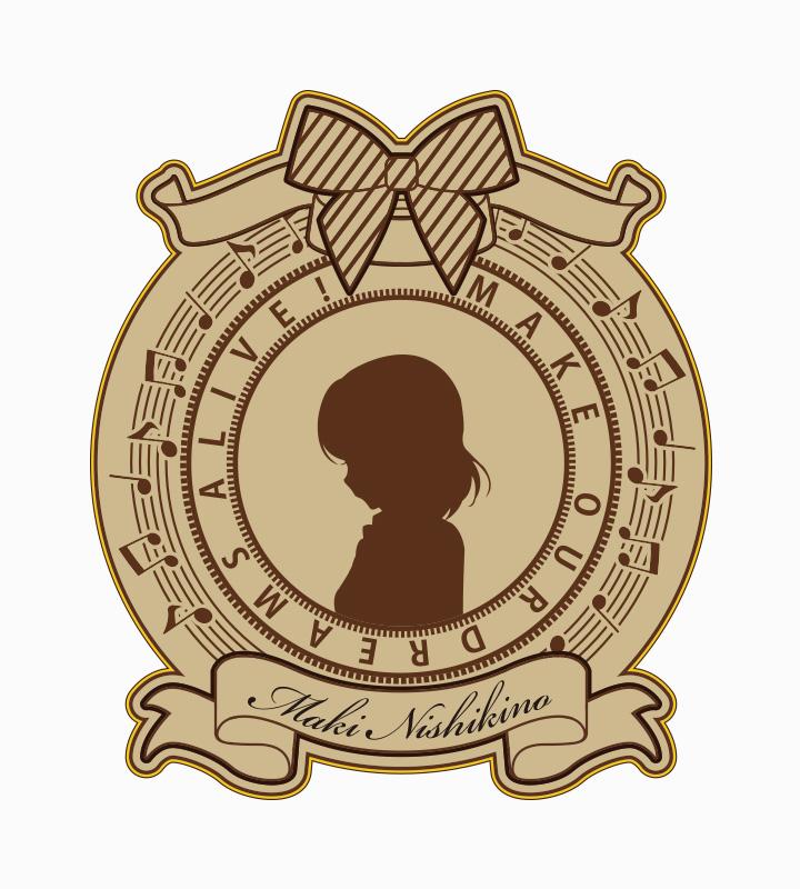 メンバーモデルカーディガン(真姫)
