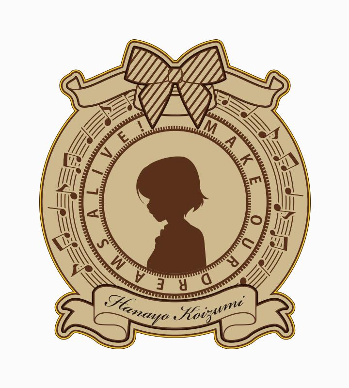 メンバーモデルカーディガン(花陽)