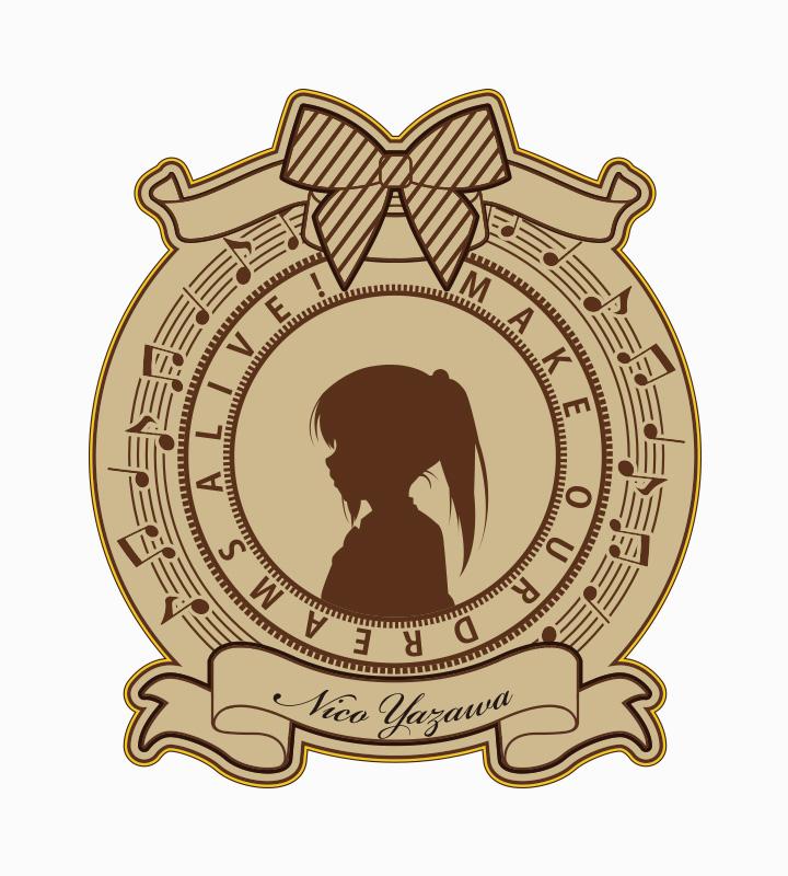 メンバーモデルカーディガン(にこ)