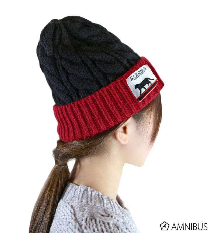 ニット帽(音駒高校)