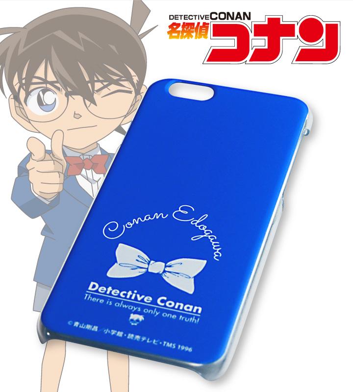 モチーフデザインiPhoneケース(江戸川コナン)