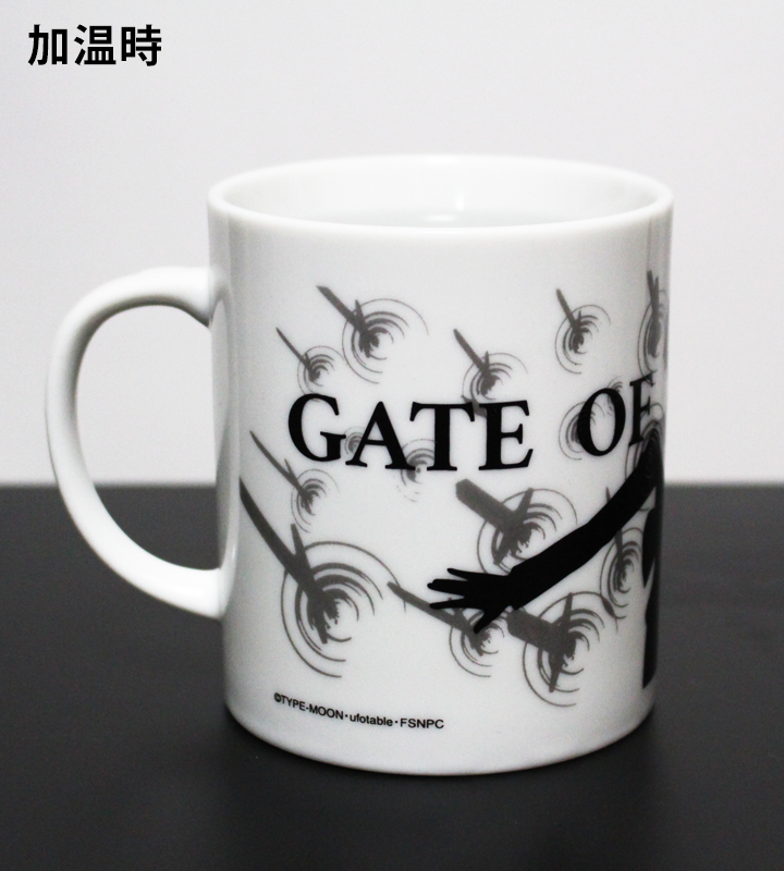 チェンジングマグカップ -GATE OF BABYLON-