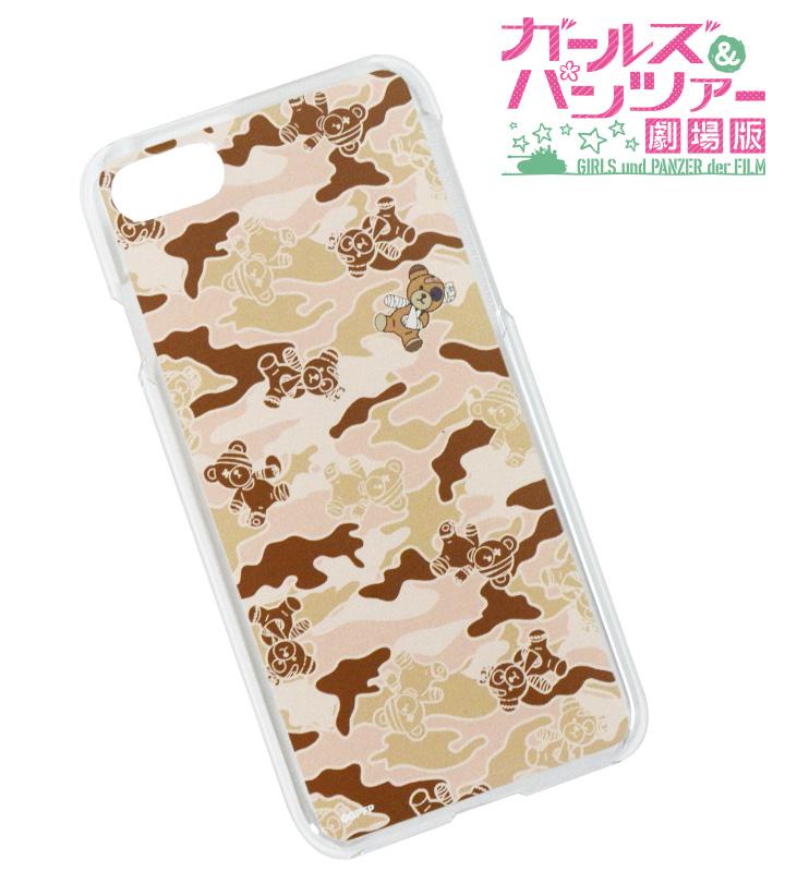 ボコ迷彩 iPhoneケース(デザート)