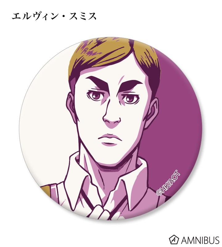トレーディング缶バッジ カラーパレットVer. vol.2
