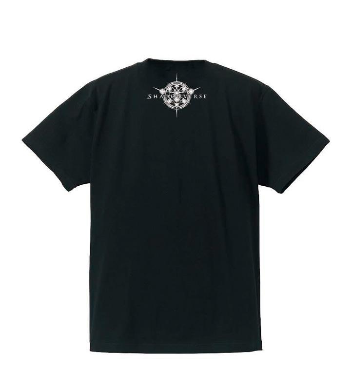 「いざ尋常に…。」Tシャツ