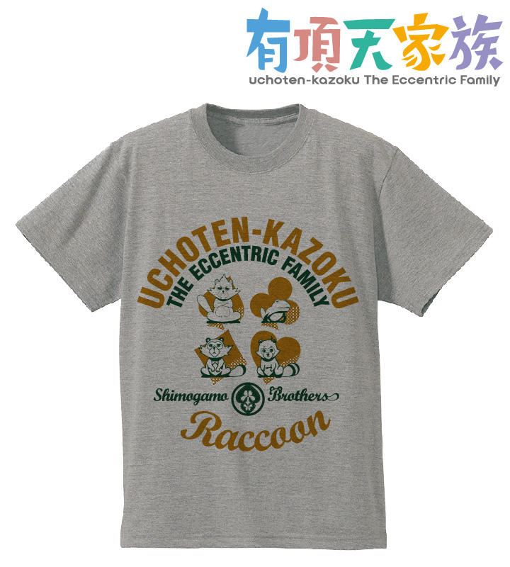 Tシャツ(下鴨ブラザーズ)