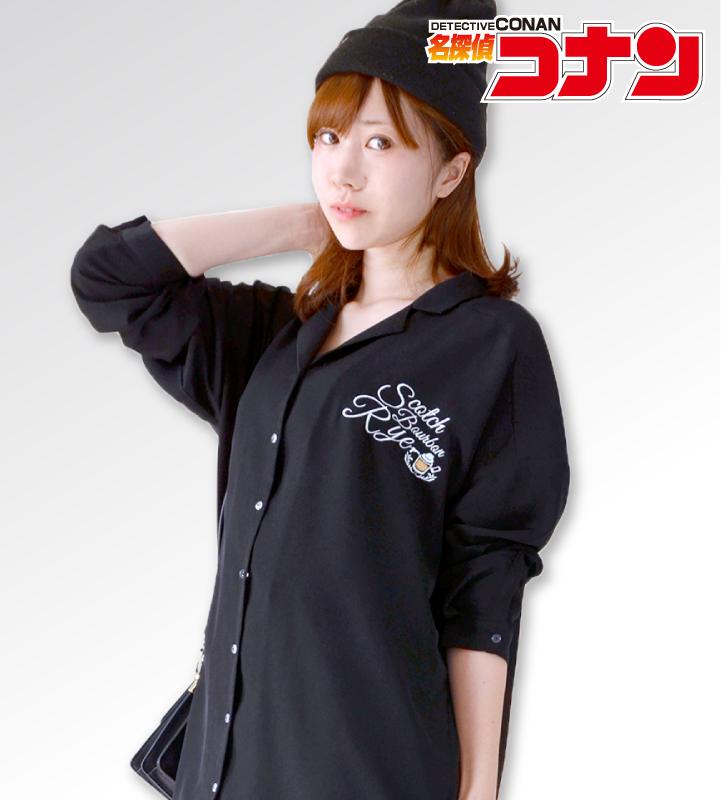 ネーム筆記体ワンポイント刺繍シャツ(スコッチ・バーボン・ライ)