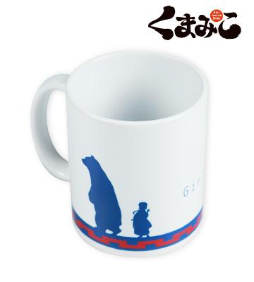 Girl meets Bear マグカップ