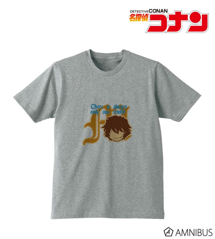 イニシャルTシャツ(世良真純)