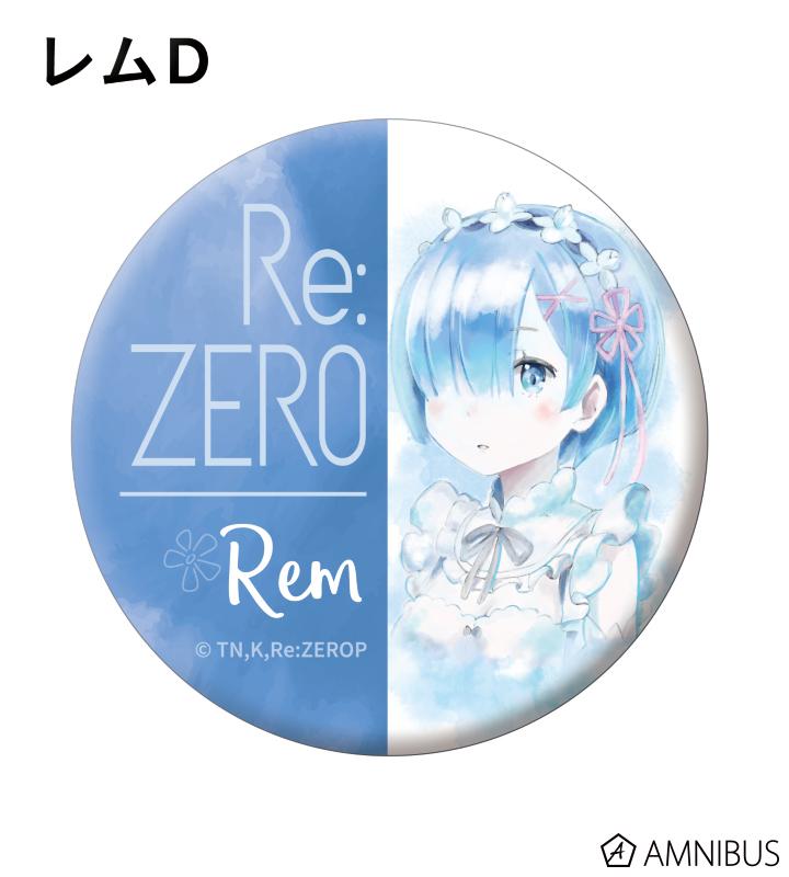 トレーディングAni-Art缶バッジ(レム&ラム)