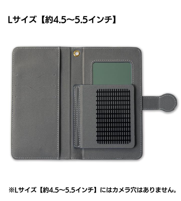 手帳型スマホケース(リヴァイ)