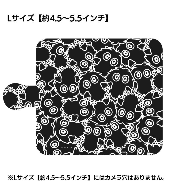 クリボー増殖デザイン 手帳型スマホケース