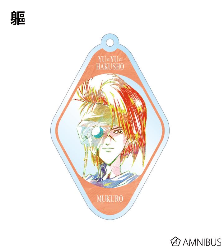 トレーディングAni-Artアクリルキーホルダー vol.2