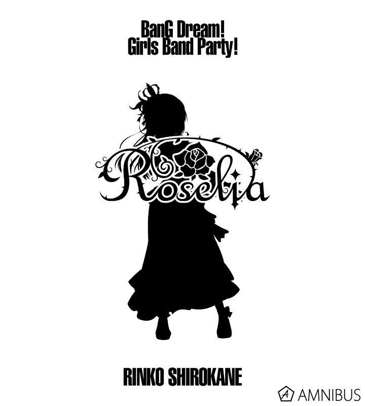 Ani-Art フルグラフィックTシャツ 白金燐子 (Roselia)