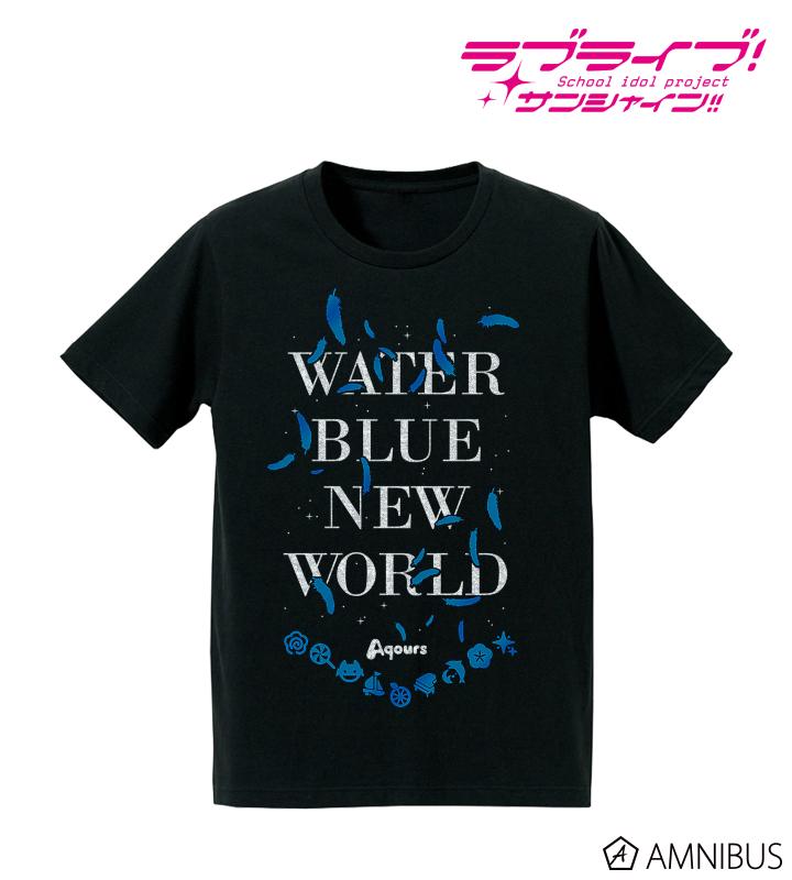 箔プリントTシャツ(WATER BLUE NEW WORLD)