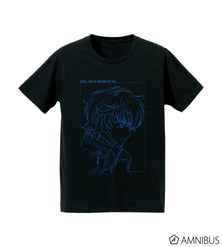 「ゼロ、君を終わらせる」Tシャツ
