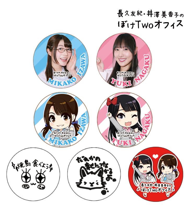 1stMTG トレーディング缶バッヂ(全7種)
