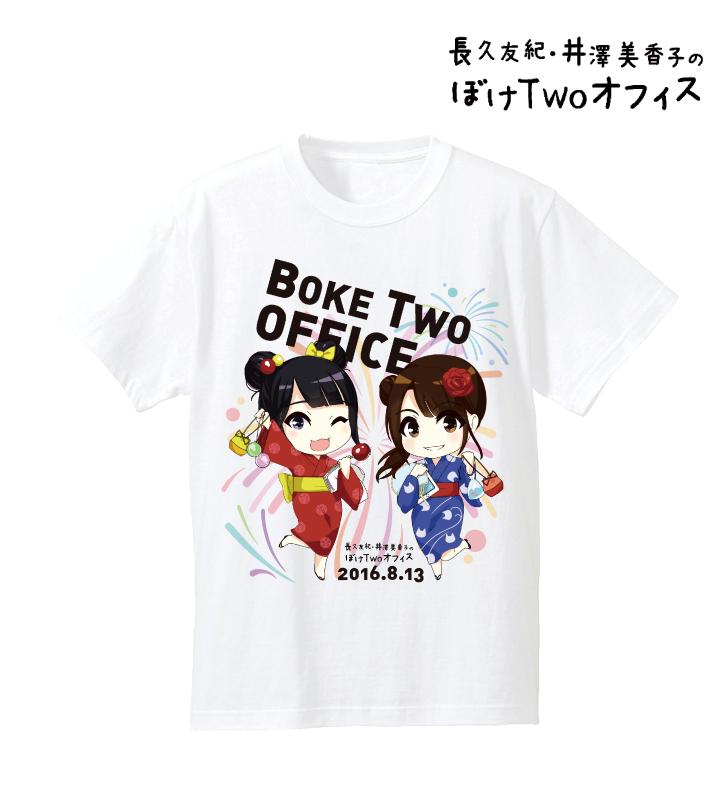 2ndMTG イベントTシャツ(浴衣ver)