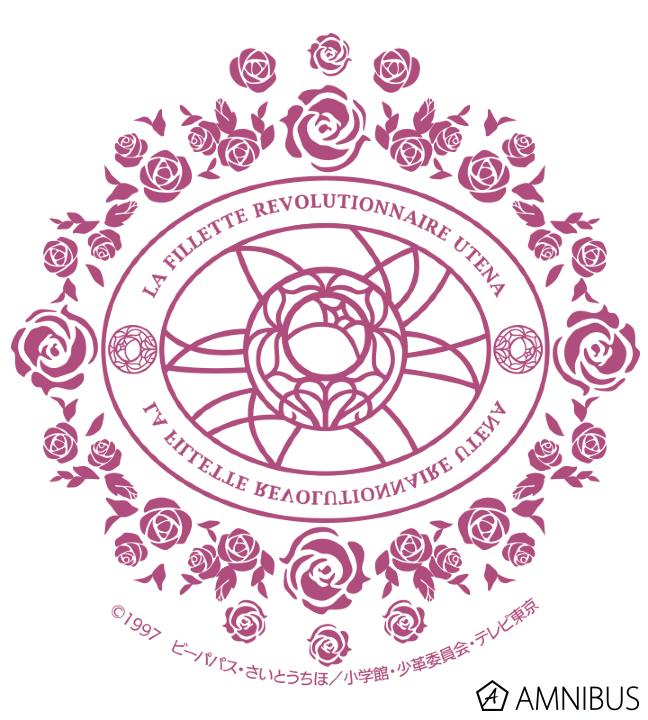 薔薇のマルシェバッグ