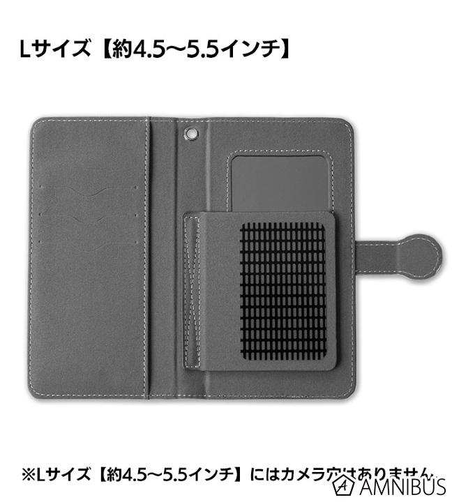 海馬コーポレーション 手帳型スマホケース