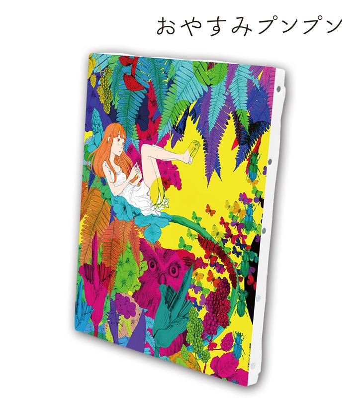 キャンバスアート【おやすみプンプン】