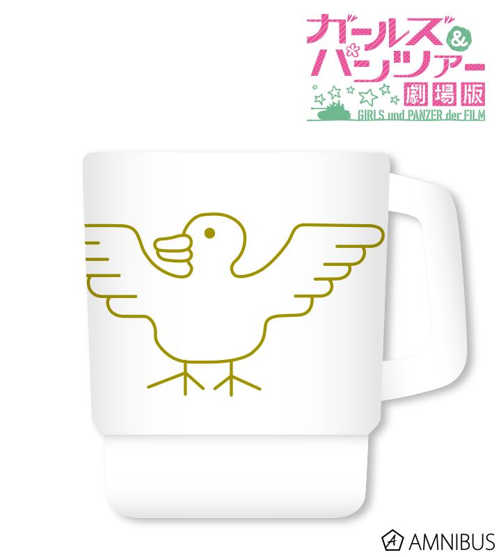 大洗女子学園スタッキングマグカップ(アヒルさんチーム)