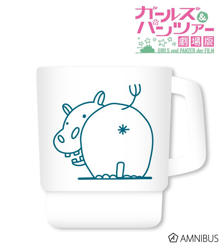 大洗女子学園スタッキングマグカップ(カバさんチーム)