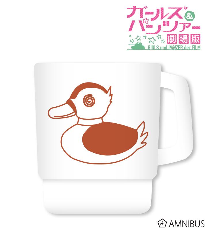 大洗女子学園スタッキングマグカップ(カモさんチーム)