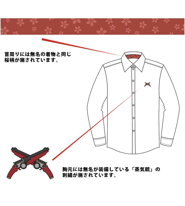 無名モチーフカジュアルシャツ