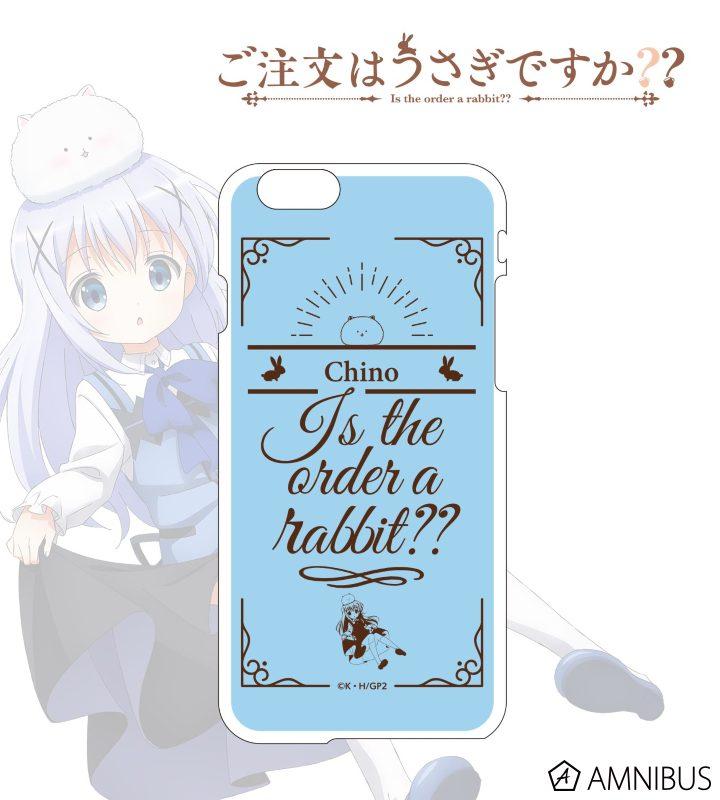 iPhoneケース(チノ)