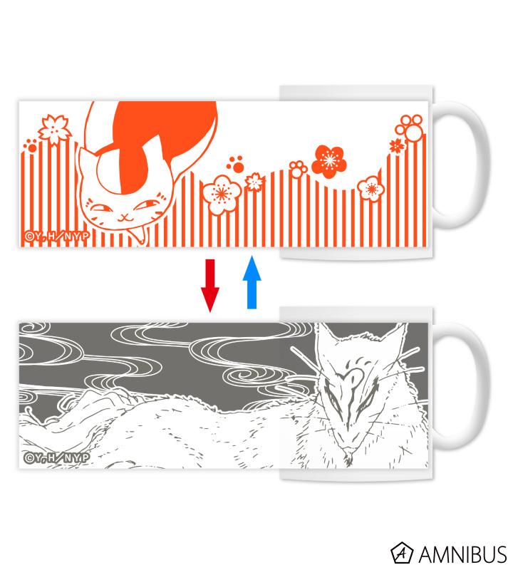 チェンジングマグカップ(ニャンコ先生/斑)