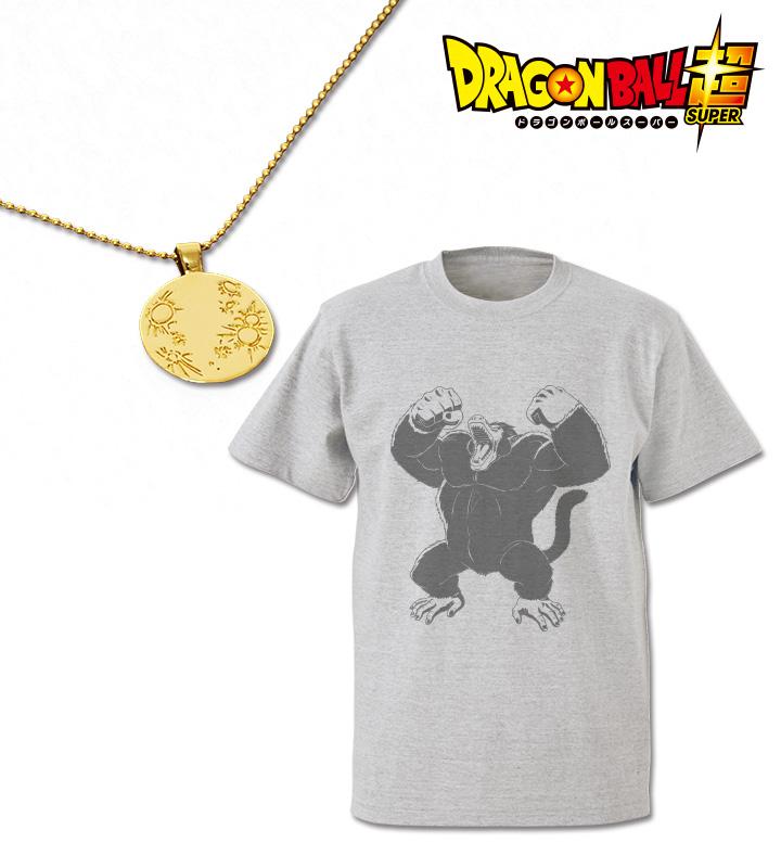 大猿Tシャツ&満月ネックレス