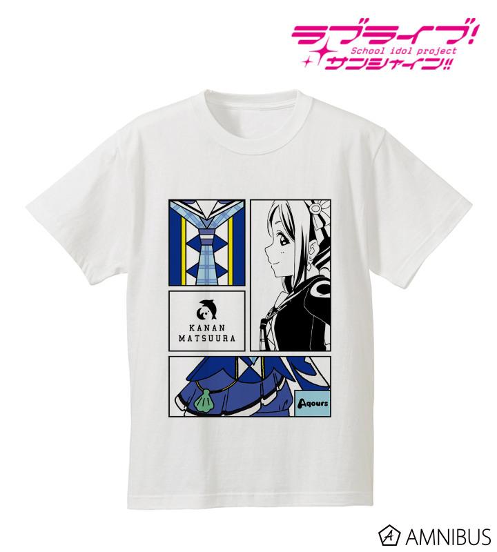 未来の僕らは知ってるよTシャツ(松浦果南)