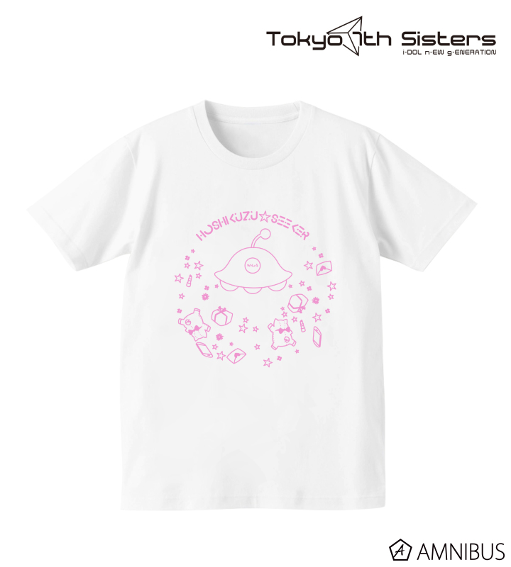 WITCH NUMBER 4 Tシャツ