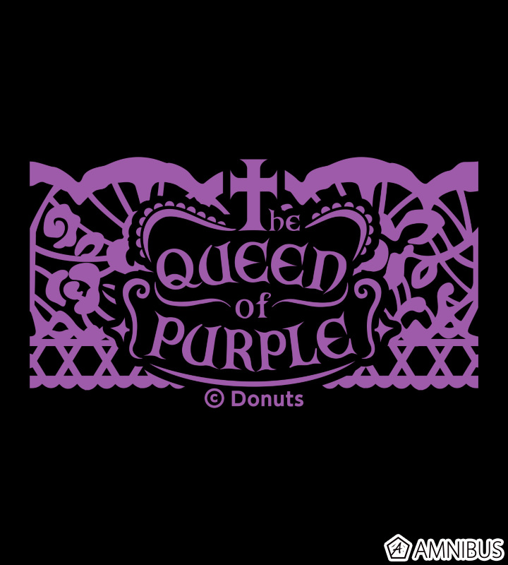 The QUEEN of PURPLE ポーチ