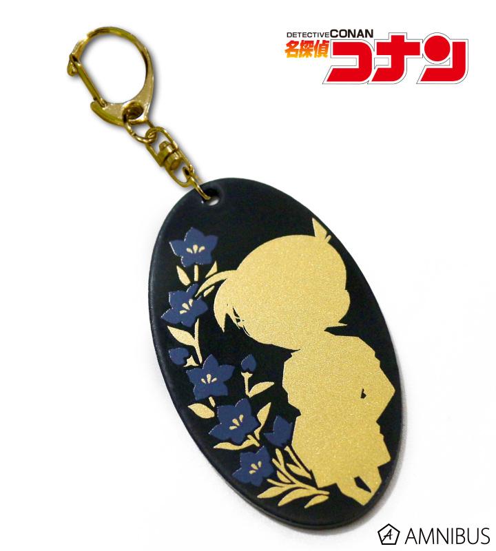 蒔絵アクリルキーホルダー(江戸川コナン)