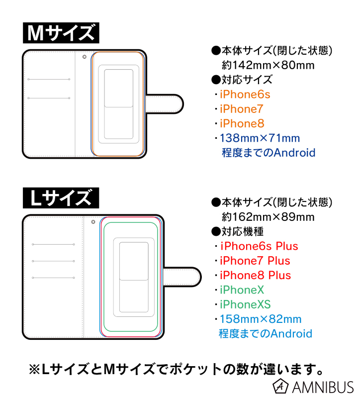 モノグラム手帳型スマホケース