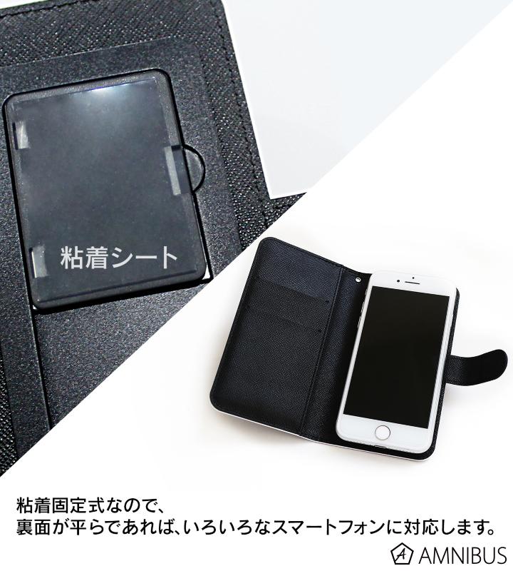 手帳型スマホケース(新島真)