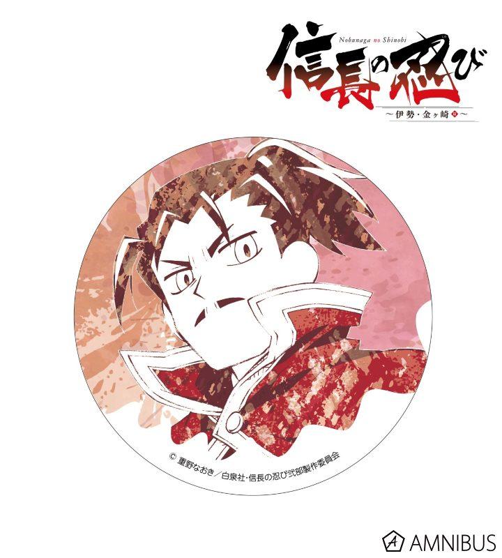 Ani-Art 缶バッジ(織田信長)