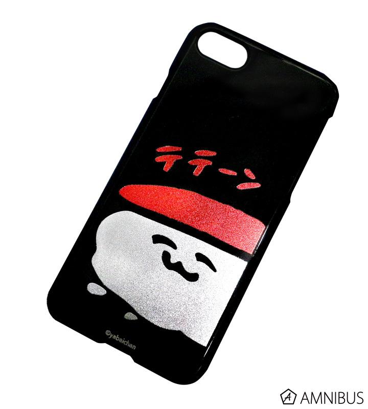 ひかりゅよ!ぎんしゃりiPhoneケース