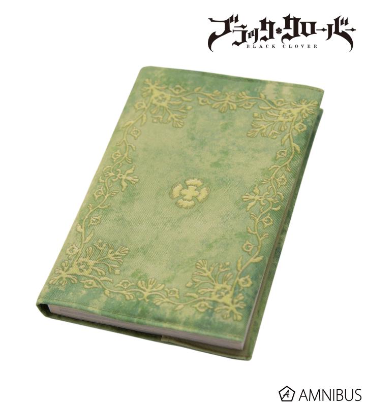 魔導書型ブックカバー(ユノ)