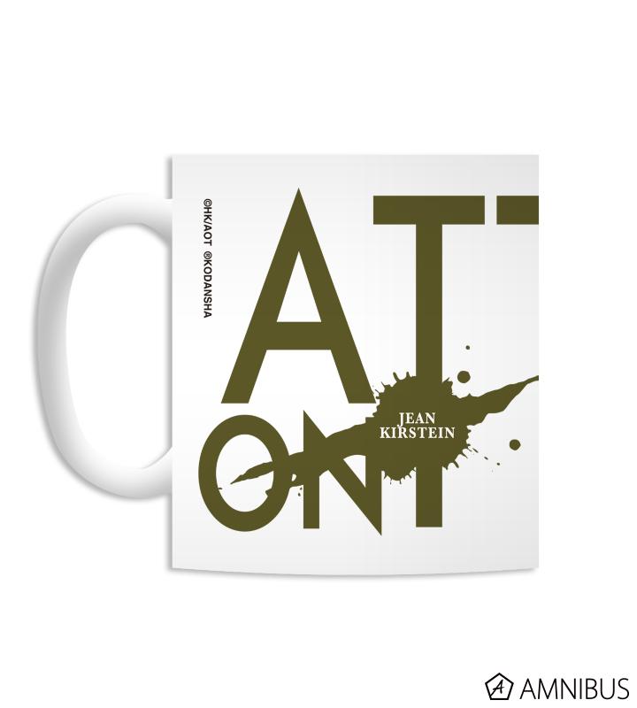ジャン Ani-Art マグカップ