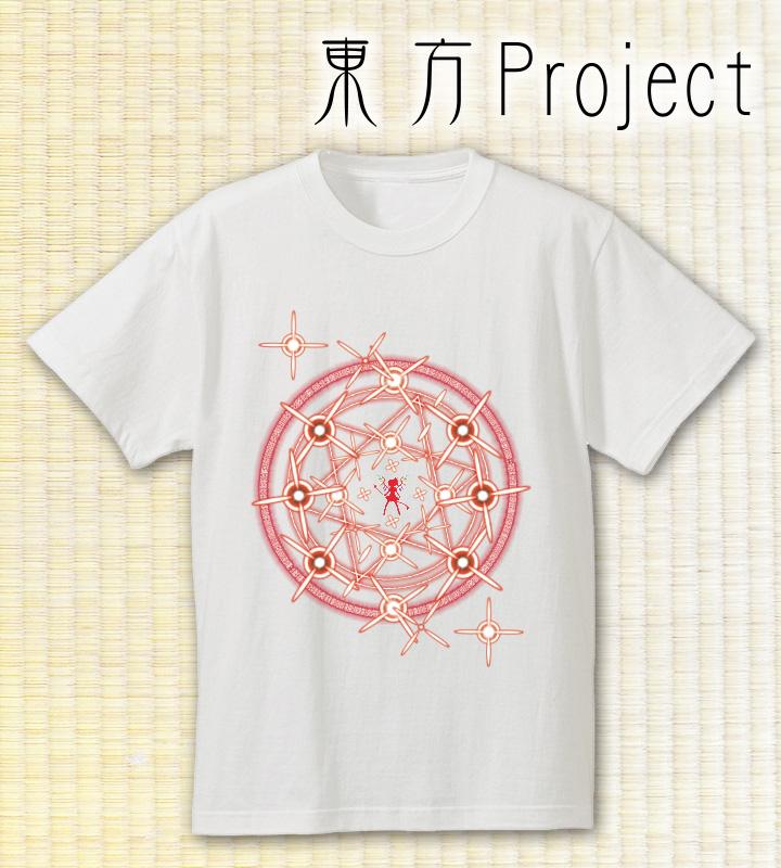 Spell Card Tシャツ 〜フランドール・スカーレット〜(ホワイト)