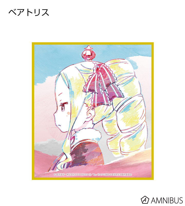 トレーディング Ani-Art 色紙
