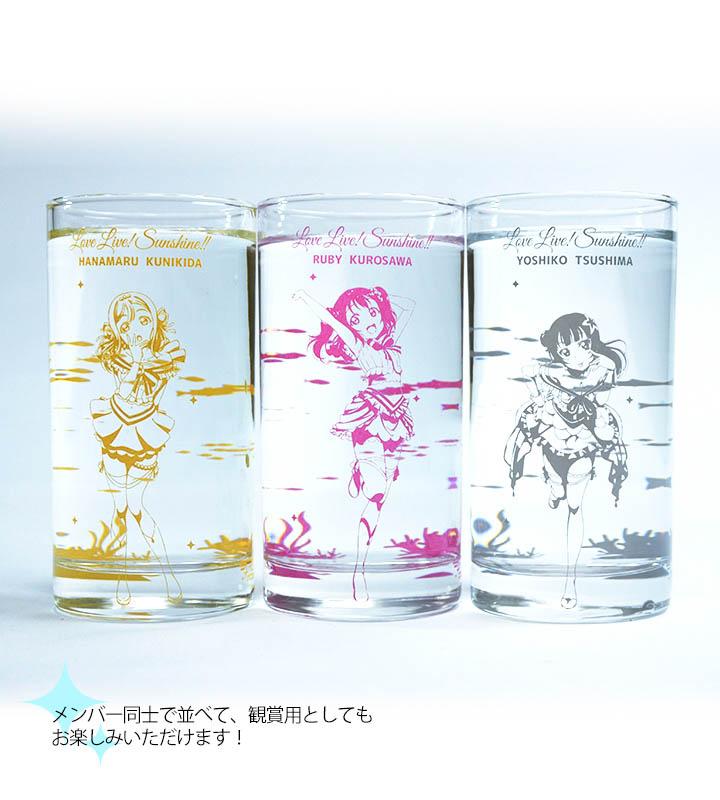 恋になりたいAQUARIUMグラス - 国木田花丸