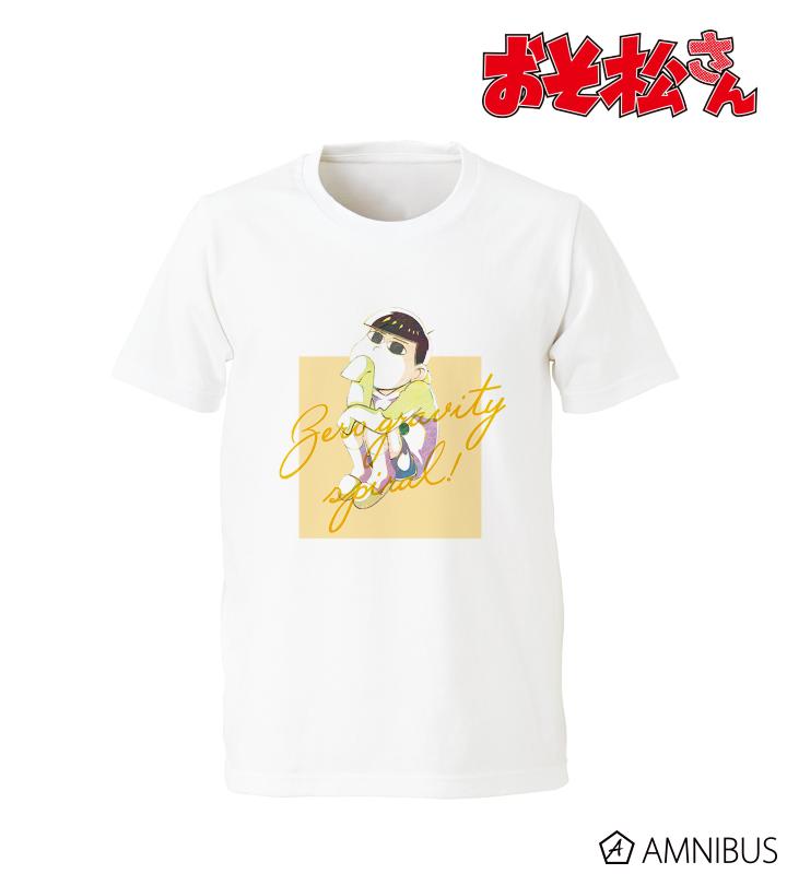 十四松 Ani-Art Tシャツ